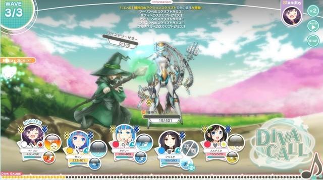 ScreenShot_000051.jpg