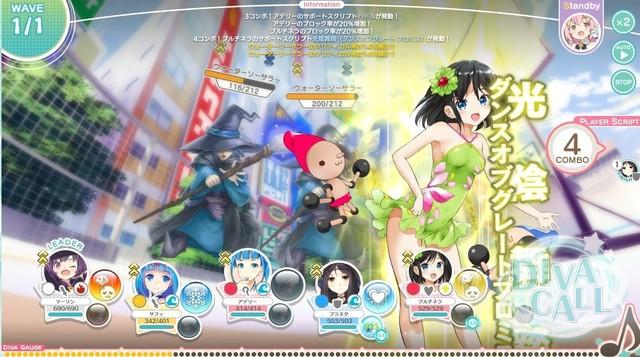 ScreenShot_000055.jpg